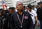 رهبر مخالفان تایلند