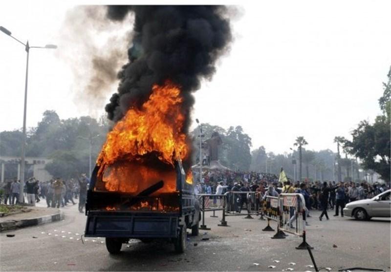 Pro-Mursi Protesters Defy Ban, Enter Tahrir Square