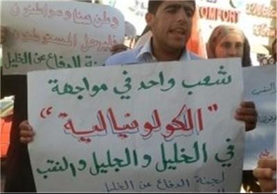 یوم الغضب الثالث ضد مخطط برافر الصهیونی العنصری