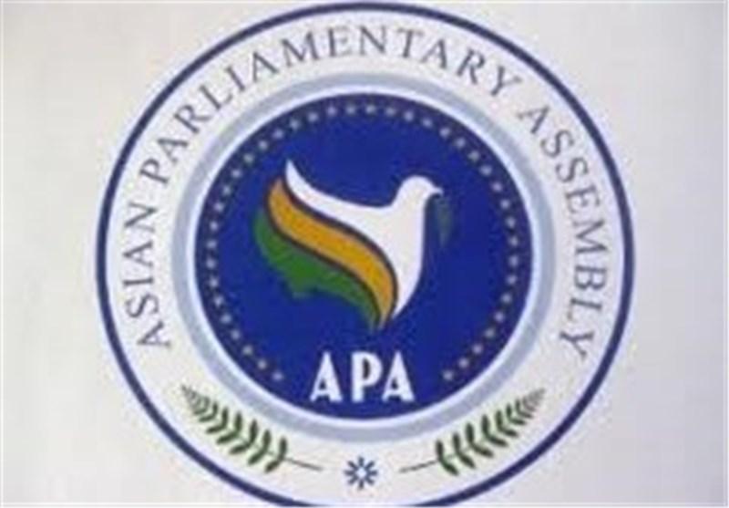 مجمع پارلمان های آسیای