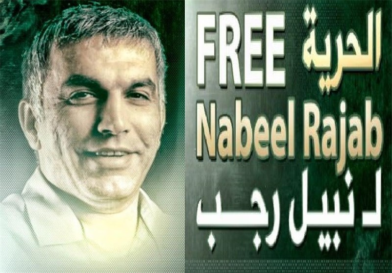 Bahraini Court Refuses to Free Jailed Activist