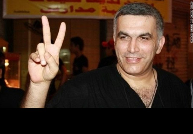 Bahraini Court Sentences Prominent Activist to 2 Years in Jail