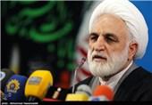 نشست خبری حجتالاسلام محسنی اژهای سخنگوی قوه قضائیه
