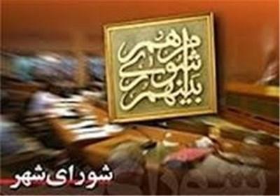 شورای اسلامی