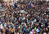 اقدام نهاد ضد فساد تایلند علیه قانونگذاران این کشور