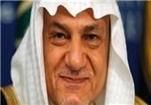ترکی فیصل: عربستان برای آشتی با قطر پا پیش گذاشت