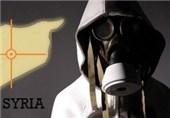 سوریه شیمیایی