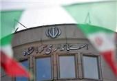 عذرخواهی روابط عمومی استانداری کرمانشاه در پی ضرب و شتم عکاس تسنیم