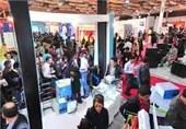 حضور سازمان بازرسی کل کشور در نمایشگاه بینالمللی الکامپ
