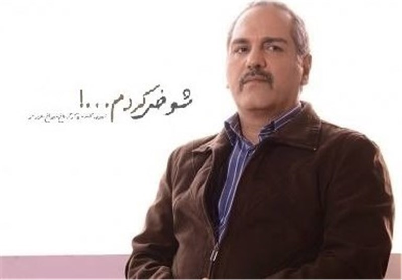 توزیع مجموعه دوم «شوخی کردم» از ابتدای بهمن