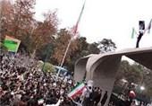 Iranian Students to Protest Prophet Muhammad Cartoons