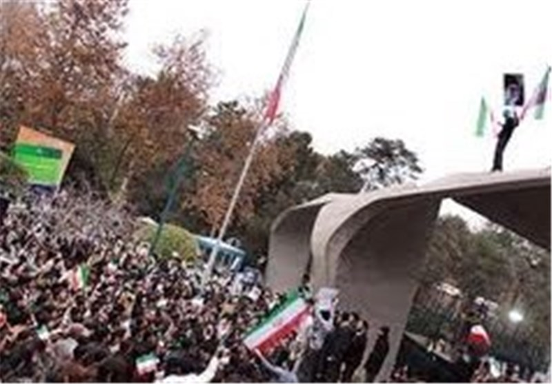 Iranian Students to Protest Prophet Muhammad Cartoons