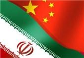 Iranian Provincial Economic Delegation to Visit China