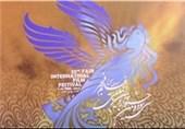 «رستاخیز» و «چ» در بخش بینالملل جشنواره فیلم فجر