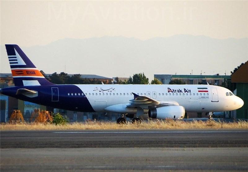 برقراری پروازهای هواپیمای اترک در بوشهر