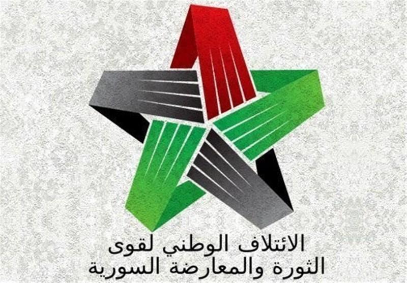 الائتلاف السوری یعلن استعداده التفاوض مع ایران شرط توقفها عن دعم الأسد