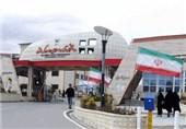 کرمانشاه| 10 درصد تخفیف شهریه برای دانشجویان زلزلهزده دانشگاه آزاد اعمال شد
