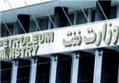 📷 انتصابهای جدید وزارت نفت