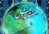 تجلیل از پژوهشگران برتر دانشگاه آزاد شهرضا