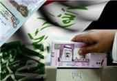کالاهای عربستان منبع مالی خطرناک گروه های تروریستی در عراق