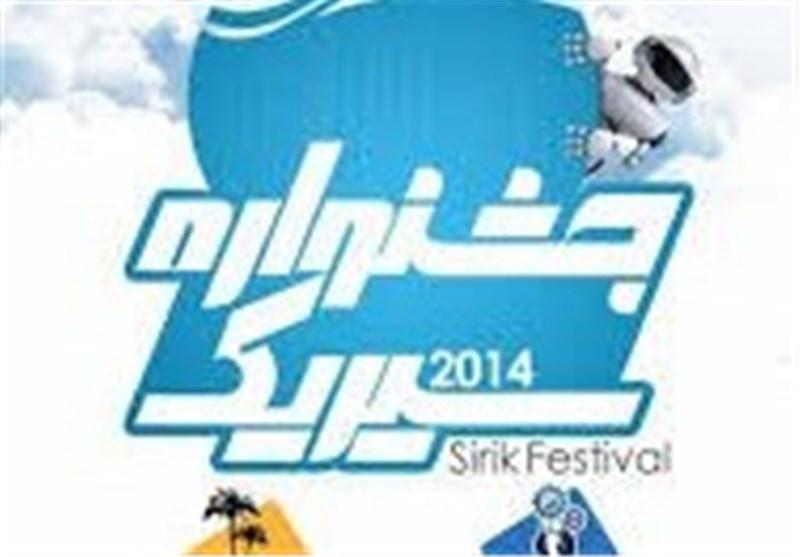 مسابقات رباتیک جنوب کشور در 7 رشته برگزار می شود