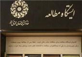 افتتاح 7 ایستگاه مطالعه در مازندران