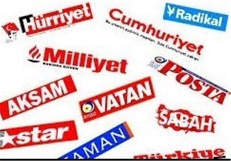 صحف ترکیه
