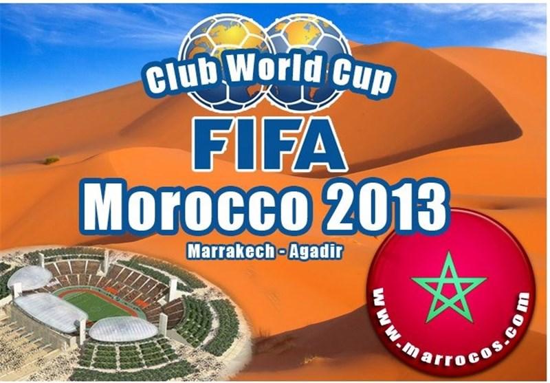 فیفا جام باشگاههای جهان