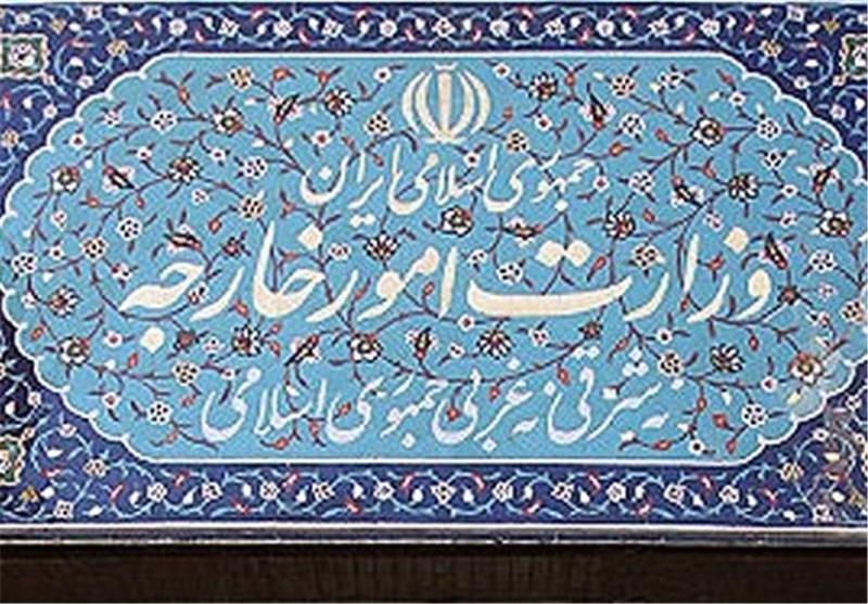 رد اخبار جعلی درباره جزایر ایرانیخلیج فارس