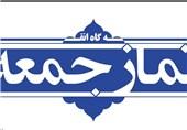 افتتاح دفتر ستاد نمازجمعه خاوران و قطبآباد جهرم