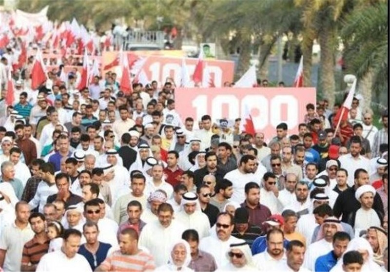 Bahrain Marks 1000 Days of Protest by Mass Demo