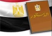 سازمان شفافیت بین المللی بر همهپرسی مصر نظارت می کند