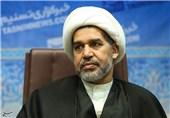 Bahraini Regime Arrests Son over Father's Political Activities