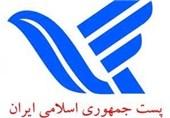 بازار الکترونیک پست نخستین بازارچه دولتی کشور است