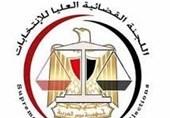 نتایج همهپرسی قانون اساسی جدید شنبه آینده اعلام میشود