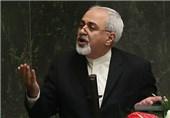مراسم ختم والده وزیر امورخارجه در اصفهان برگزار میشود