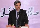 ارتقا بهرهوری در کارشناسان استانداری بوشهر