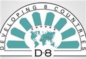 D8 logo