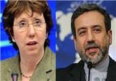 اتحادیه اروپا دوشنبه هفته آینده تحریمها علیه ایران را لغو میکند