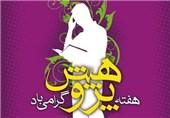 تجلیل از 100 دانشآموز نخبه در اوز فارس