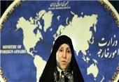 Spokeswoman Dismisses US Idea on Iran's Role in Syria Conference