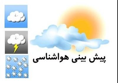 کاشان 13 فروردین نیمه ابری همراه با بارشهای پراکنده و رگباری است