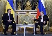 موافقت روسیه با کاهش قیمت گاز صادراتی به اوکراین