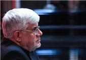عارف ریاست دانشگاه تهران را نمیپذیرد