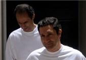 Sons of Egypt's Mubarak Leave Cairo Prison