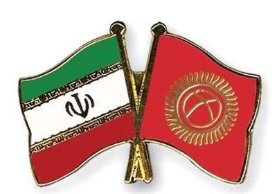 ایران قرقیزستان