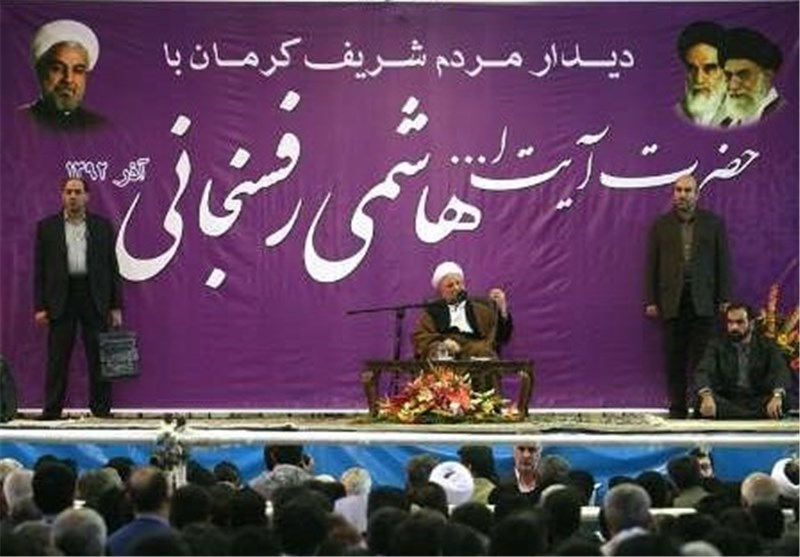 آیه الله رفسنجانی : امریکا وعدت ایران بأن تعوض عن نکثها لاتفاق جنیف