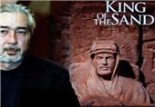 """مفتی سعودی دستور قتل کارگردان """"پادشاه شنها"""" را صادر کرد"""