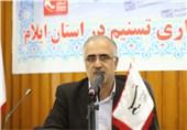 فیلمهای جشنواره فجر در ایلام اکران میشود