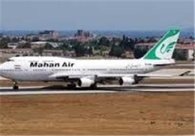 لغو 11 پرواز در فرودگاه شهید بهشتی اصفهان